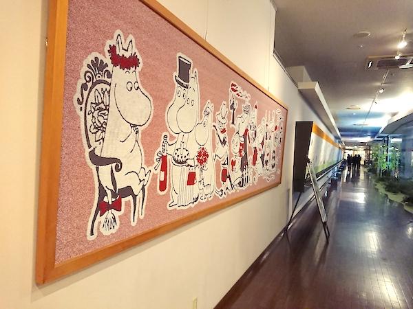 タオル美術館ムーミン展示