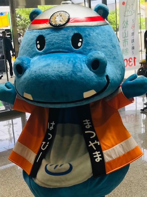 松山市消防局のマスコットキャラクターはっぴーカバー君