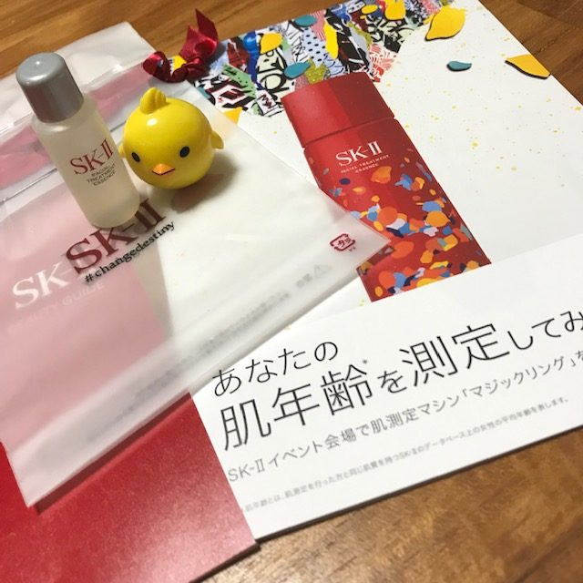 SK-Ⅱ肌年齢測定