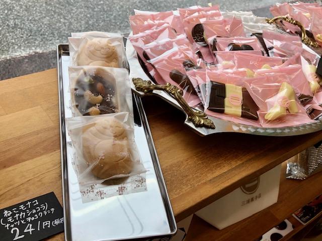 三浦菓子店の猫モナコ