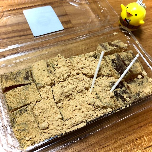 三浦菓子店のわらび餅