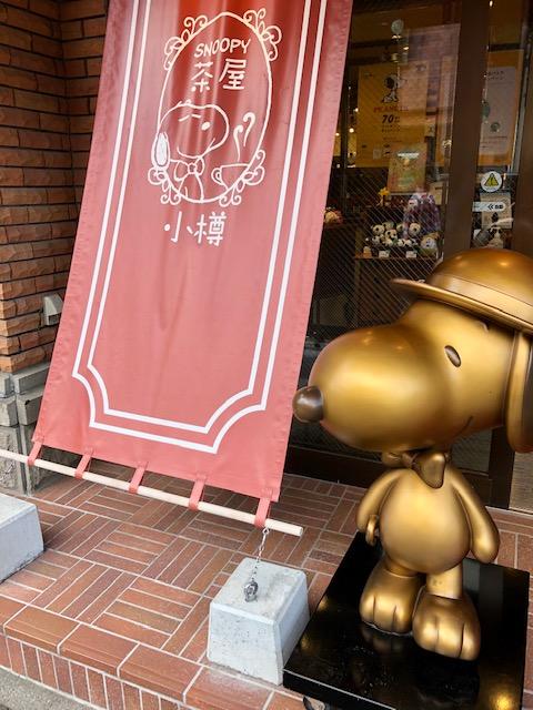 SNOOPY茶屋小樽