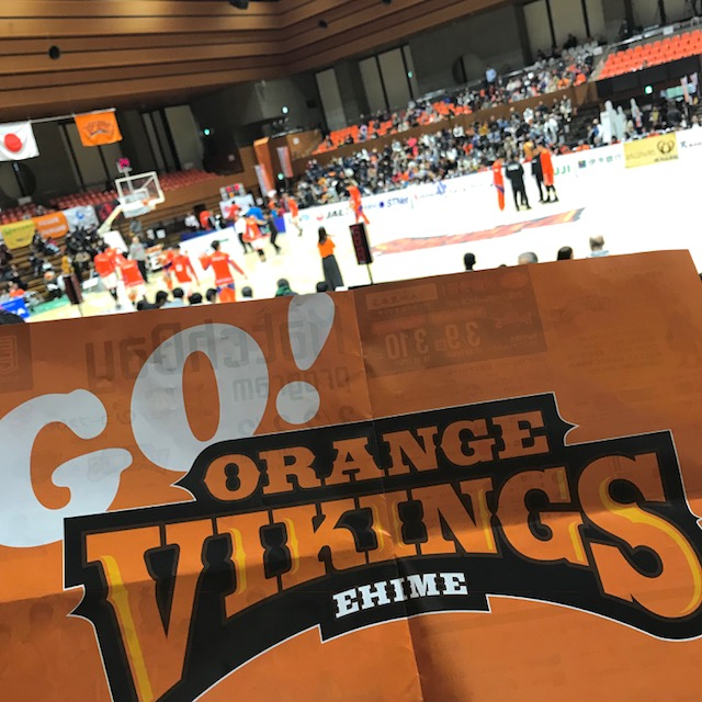 オレンジバイキングスホームゲーム