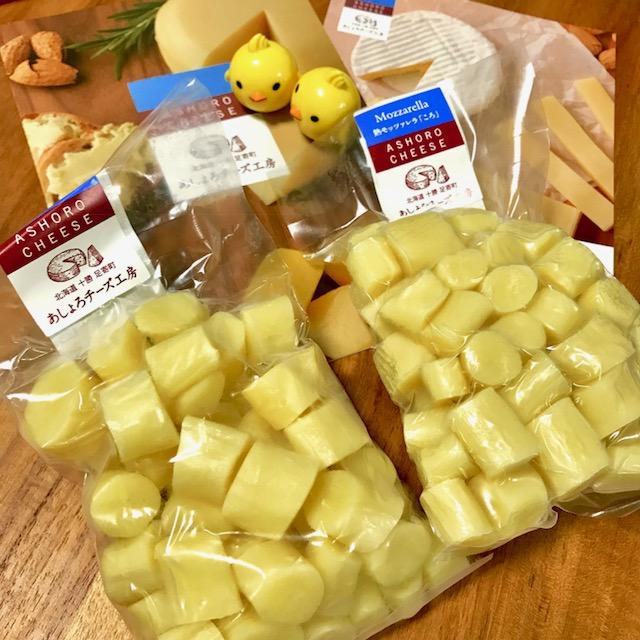 あしょろチーズ工房 熟モッツァレラ「ころ」