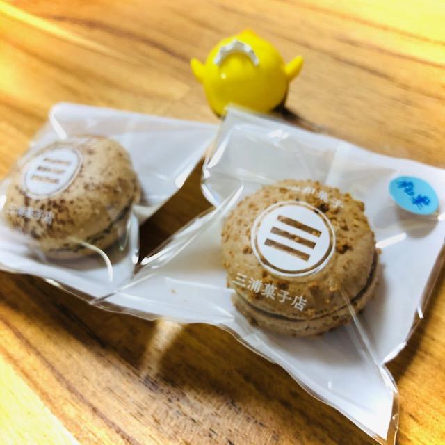 三浦菓子店のマカロン