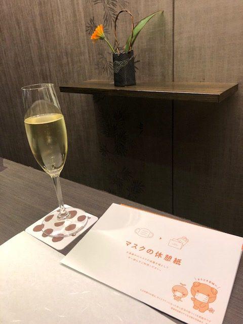 茶玻瑠ディナースパークリングワイン