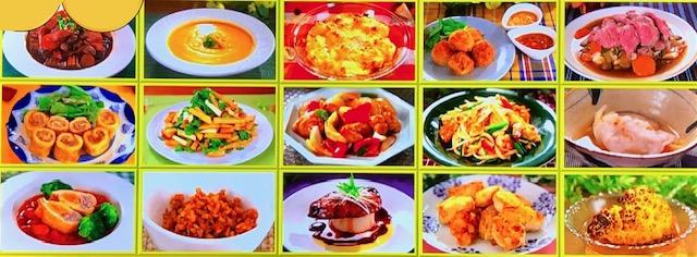 沸騰ワード志麻さんの料理