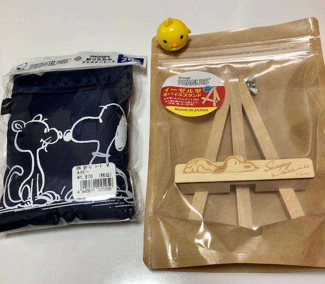 スヌーピーファンタレーション@愛媛県美術館